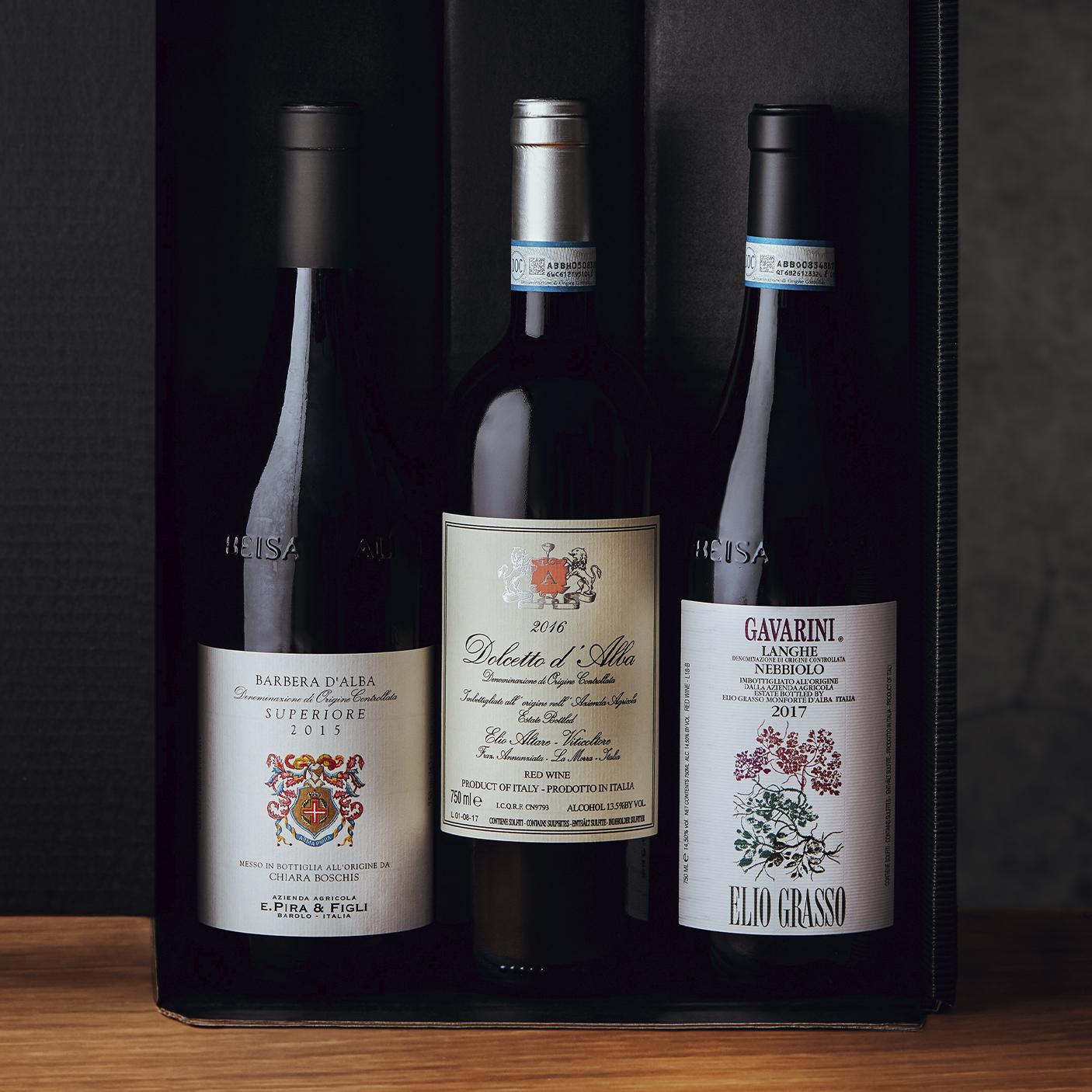 Wine box – Piedmont (Red Wines)